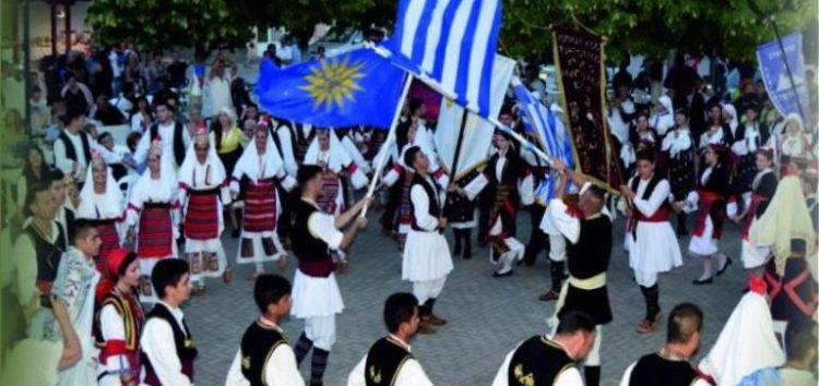 Διαγωνισμός φωτογραφίας στο 8ο Παμμακεδονικό Αντάμωμα