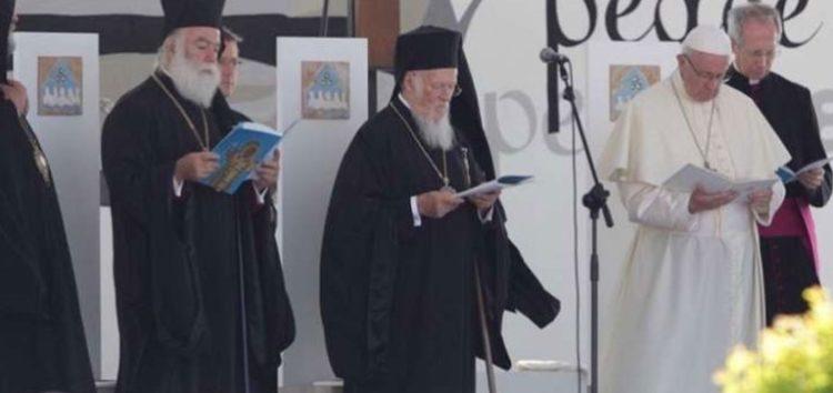 Προβλήματα που απασχολούν την Ορθόδοξη Εκκλησία
