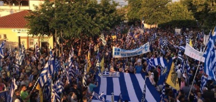 Συμμετοχή Φλωρινιωτών στο συλλαλητήριο της Βεργίνας