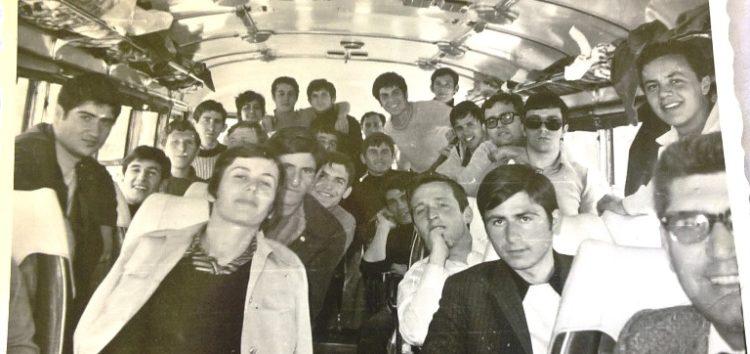 45 χρόνια μετά – συνάντηση συμμαθητών