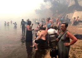 Είδη πρώτης ανάγκης για τους πυρόπληκτους της Αττικής συγκεντρώνει ο σύλλογος «Νέοι Ορίζοντες» Σιταριάς