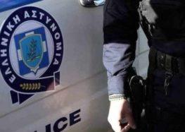 Κοινή επιστολή Ενώσεων Αστυνομικών Υπαλλήλων ελληνοαλβανικής μεθορίου σχετικά με τη χορήγηση επιδόματος παραμεθορίου