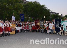 Τα «καλέσματα» του 8ου Παμμακεδονικού Ανταμώματος (video, pics)