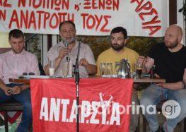 Η κοινή εκδήλωση ΑΝΤΑΡΣΥΑ – Levica για τη Συμφωνία των Πρεσπών (video, pics)