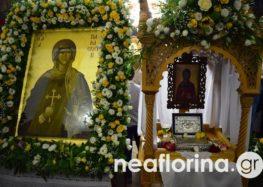 Η Φλώρινα γιορτάζει την Αγία Παρασκευή (video, pics)