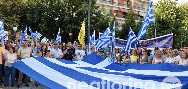 Συγκέντρωση και πορεία στη Φλώρινα για τη Μακεδονία (video, pics)
