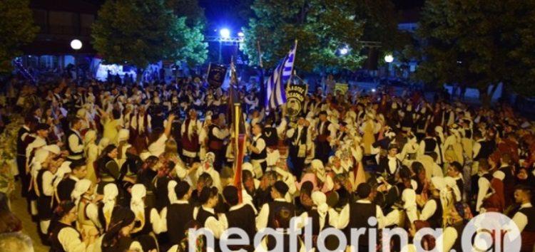 Ευχαριστήριο της προέδρου της τοπικής κοινότητας Σιταριάς