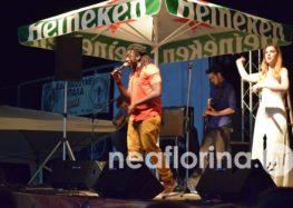 Με τους Imam Baildi ξεκίνησε το 3ο Meliti Beer Festival (video, pics)