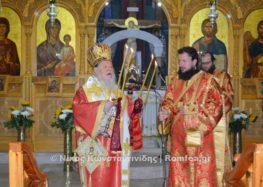 Ο εορτασμός της Αγίας Παρασκευής στη Φλώρινα