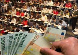 Ανοίγει ξανά από 27 έως 31 Ιουλίου η πλατφόρμα για τη χορήγηση του φοιτητικού στεγαστικού επιδόματος