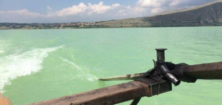 Νεότερη ενημέρωση της αποκεντρωμένης διοίκησης Ηπείρου – Δυτικής Μακεδονίας για το φαινόμενο δυσχρωματισμού στη Βεγορίτιδα