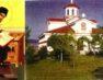 Λατρευτικές εκδηλώσεις από τον Ιερό Ναό Αγίου Νικολάου Παπαγιάννη