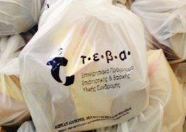 Διανομή τροφίμων και βασικής υλικής συνδρομής στο Αμύνταιο στα πλαίσια του προγράμματος ΤΕΒΑ
