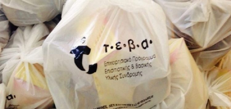 Διανομή προϊόντων στους ωφελούμενους του προγράμματος «Επισιτιστικής και βασικής υλικής συνδρομής»