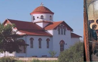Η εικόνα της Παναγίας της Λάλογλης του Μεσονησίου