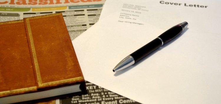 Μεγάλη η αξία της συνοδευτικής επιστολής στο κάθε βιογραφικό