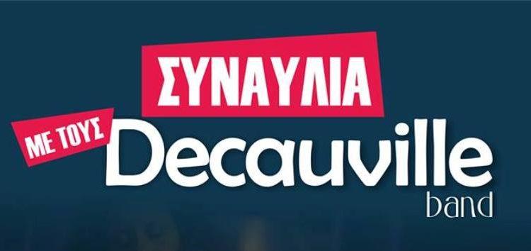 Οι «Decauville» παίρνουν σειρά στο «Πολιτιστικό Καλοκαίρι» του δήμου Φλώρινας
