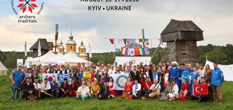Παρουσία της Σκοπευτικής Αθλητικής Λέσχης Φλώρινας σε διεθνή αγώνα παραδοσιακής τοξοβολίας (pics)