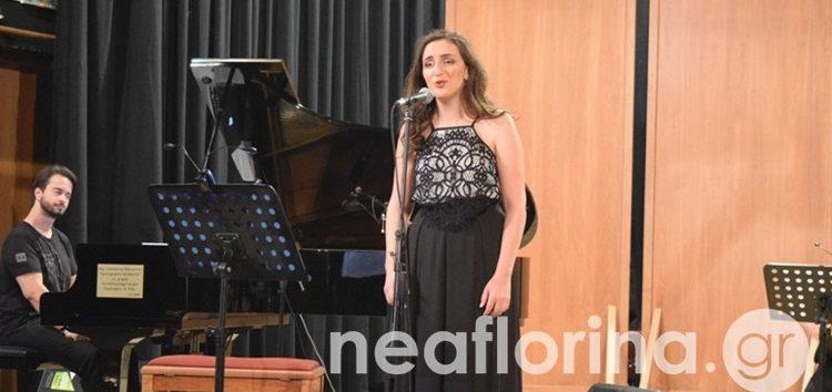 Ο Σύλλογος Θεσσαλών και Φίλων Ν. Φλώρινας για τη συναυλία της Δήμητρας Σελεμίδου