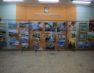 Παρουσίαση έργων ζωγραφικής από το σωματείο «Λυγκηστές»