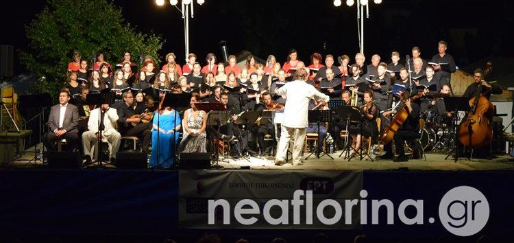 Η συναυλία των «Πρεσπών» για τον «χορωδιακό και λυρικό» Μίκη Θεοδωράκη (video, pics)