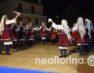 Φεστιβάλ Παραδοσιακών Χορών στο «Πολιτιστικό Καλοκαίρι» του δήμου Φλώρινας (video, pics)