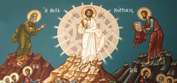 Η Μεταμόρφωσις του Χριστού