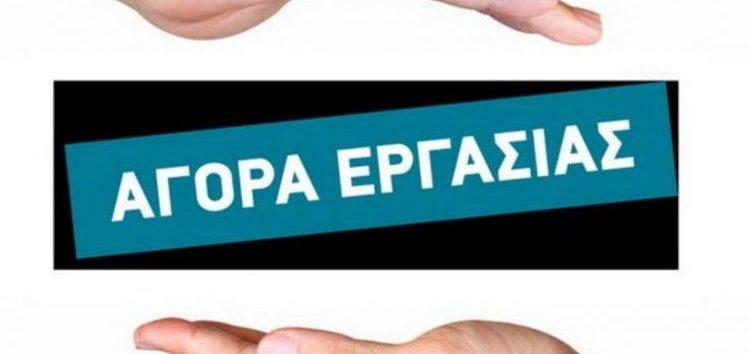 Η εταιρεία TOTTIS PACK AE ζητά ηλεκτρολόγο
