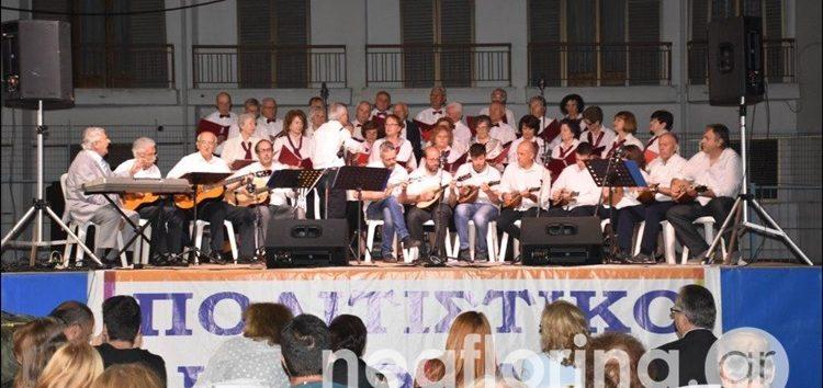 Ευχαριστήριο της χορωδίας ΚΑΠΗ Δήμου Φλώρινας