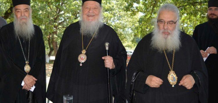 Κατασκηνωτικό τριήμερο γυναικών της Ιεράς Μητρόπολης Φλωρίνης, Πρεσπών και Εορδαίας