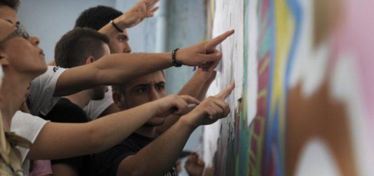 Ανακοινώθηκαν τα αποτελέσματα των πανελλαδικών εξετάσεων για εισαγωγή στην Τριτοβάθμια Εκπαίδευση