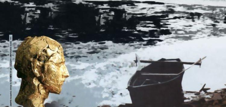 30 χρόνια «Πρέσπες»: από τον Ανδρέα Παπανδρέου έως τον Κυριάκο Μητσοτάκη