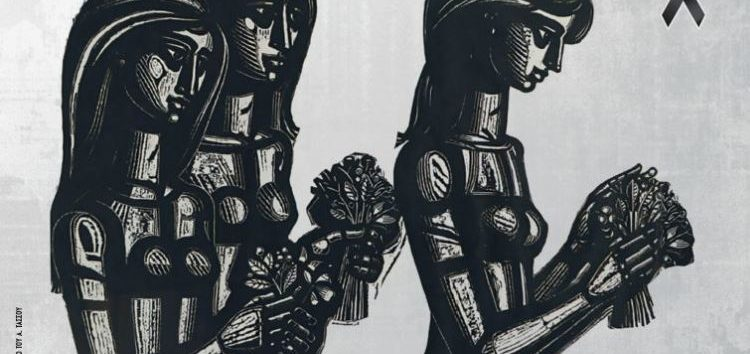 Αύριο η ημερίδα των «Πρεσπών» με θέμα «Εμφύλιος, 70 χρόνια μετά»
