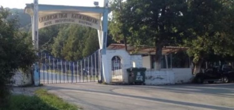 Σε εξέλιξη η 1η Διεθνής Κατασκήνωση του δήμου Φλώρινας