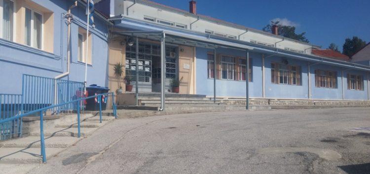 Αναβολή της ημερήσιας εκδρομής του 1ου Γενικού Λυκείου Φλώρινας στη Θεσσαλονίκη