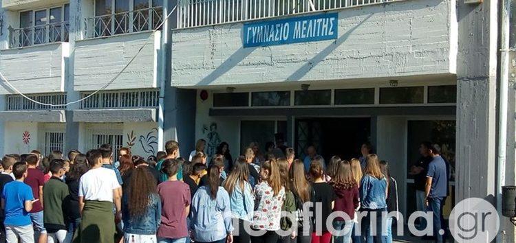 Ο αγιασμός στο δημοτικό σχολείο και στο γυμνάσιο Μελίτης (pics)