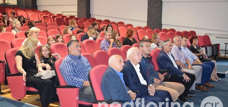 Η εκδήλωση του Συλλόγου Πολυτέκνων Φλώρινας για τα πρωτάκια, τέκνα πολύτεκνων οικογενειών (video, pics)