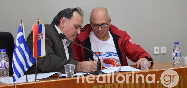 Ελληνοσερβική συνεργασία σε θέματα επιχειρηματικότητας και εμπορικών συνεργασιών (video, pics)