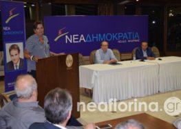 Η πολιτική εκδήλωση της Νέας Δημοκρατίας στη Φλώρινα με ομιλήτρια τη Ντόρα Μπακογιάννη (video, pics)