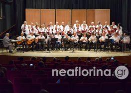 Πανηγυρική εκδήλωση για τα 20 χρόνια από την ίδρυση του Ωδείου Φλώρινας (video, pics)