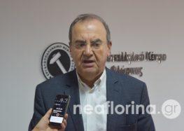 Δημήτρης Στρατούλης: «Χρειάζεται μια αναπτυξιακή έκρηξη για το νομό Φλώρινας» (video, pics)
