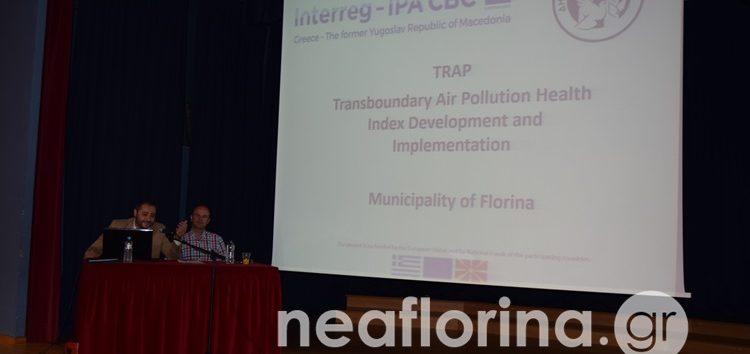 Η εναρκτήρια συνάντηση του προγράμματος TRAP για την εφαρμογή δείκτη υγείας ατμοσφαιρικής ρύπανσης (pics)