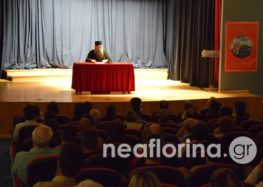 Ο καθηγούμενος της Μονής Εσφιγμένου, Αρχιμανδρίτης Βαρθολομαίος, μιλά για την κρίση, τα αίτια και την αντιμετώπισή της (video, pics)