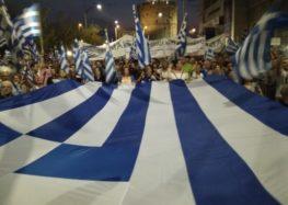 Συμμετοχή Φλωρινιωτών στο συλλαλητήριο της Θεσσαλονίκης