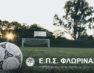 Τα αποτελέσματα της 10ης αγωνιστικής στα πρωταθλήματα της ΕΠΣ Φλώρινας