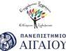 Δωρεάν παρακολούθηση επιμορφωτικών προγραμμάτων από το Πανεπιστήμιο Αιγαίου στη Φλώρινα