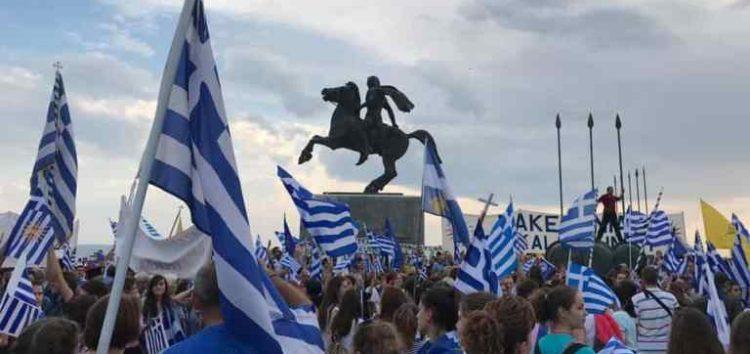 Οι Παμμακεδονικές Ενώσεις Υφηλίου για το συλλαλητήριο της Θεσσαλονίκης