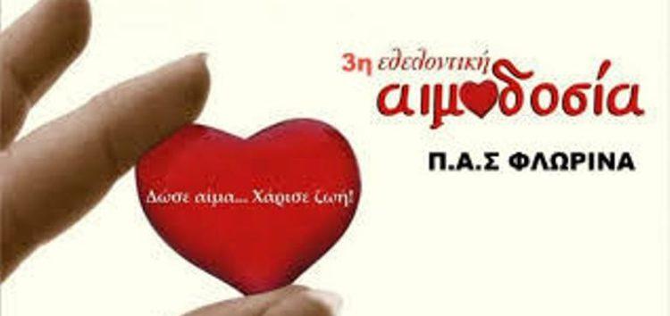 3η Αιμοδοσία Π.Α.Σ Φλώρινα – Δώσε και συ λίγο από το χρόνο σου σώζοντας ζωές!