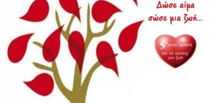 Εθελοντική αιμοδοσία στην Κέλλη