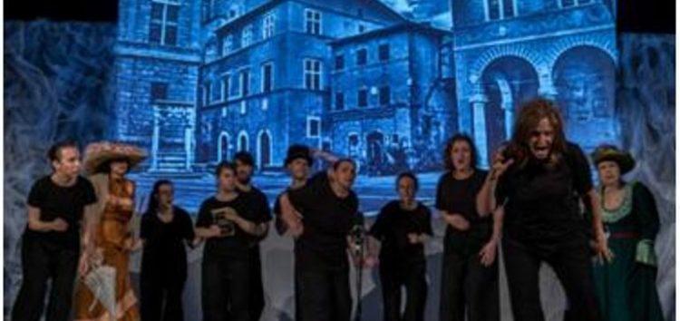 Έναρξη μαθημάτων παιδικού τμήματος και τμήματος ενηλίκων του Θεατρικού Εργαστηρίου Λέσχης Πολιτισμού Φλώρινας
